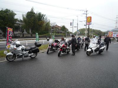 P1110621.jpg