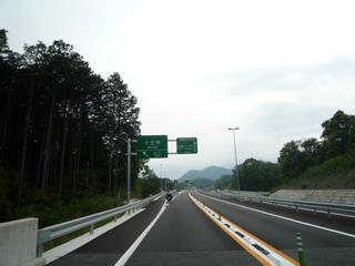 2011-06-05 (151).jpg