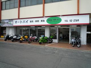 P1080360.JPG